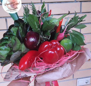 Овощной букет с гранатом «Краски вкуса» цена 2500р