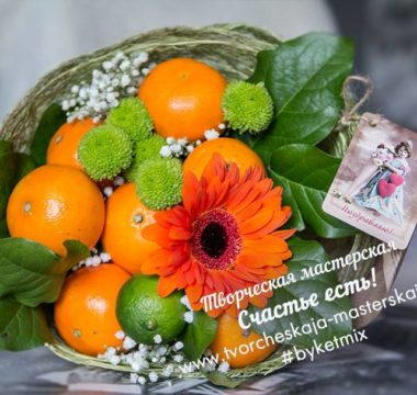 Букет с мандаринами и лаймом «Фрэш» цена 2000р